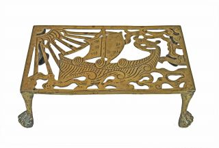 Victorian Reticulated Brass Trivet,  Viking Ship,  Drakkar,  English. photo