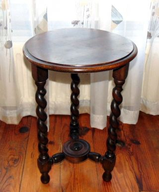 French Barley Twist 19  = 48 Cm Tall Side Table Plant Table photo
