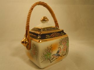 Collectable Japanese Porcelain Tea Sugar Jar Rattan Rhombus With Lid photo
