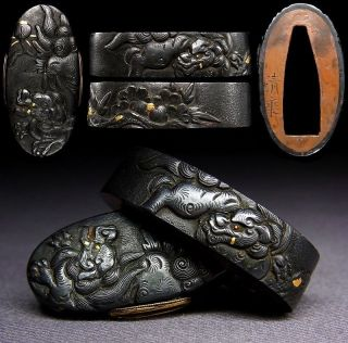 Goto - School Japanese Edo 18 - 19th C Antique Seijo Signed Fuchi/kashira