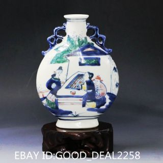 Chinese Colourful Porcelain Hand - Painted Flat Pot ——leaves & Man photo