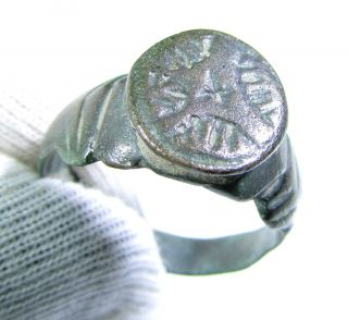 Authentic Ancient Roman Bronze Ring With Decorated Bezel - Wearable - Jk13 photo