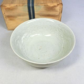A256: Chinese Pale Blue Porcelain Inchin Ware Bowl With Appropriate Work W/box. photo