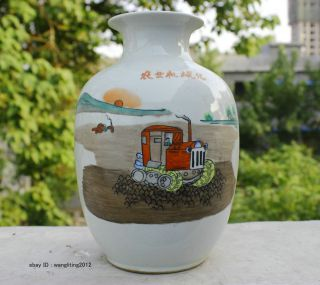Chinese Old Cultural Revolution Antique Famille Rose Porcelain Farm Tank Bottle photo