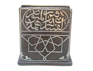 Antique Silver Inlay Cigarette Holder - Artwork - Islamic/persian/ottoman photo