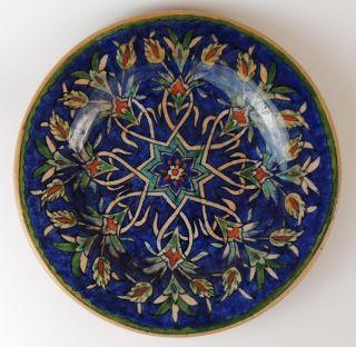 Palestine Antique Iznik Style Islamic Dish C1920 ' S photo