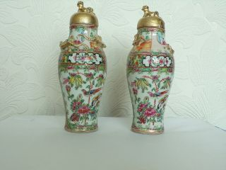 Antique,  Chinese,  Canton Famille Rose,  Porcelain Vases With Fo Dog Lids photo
