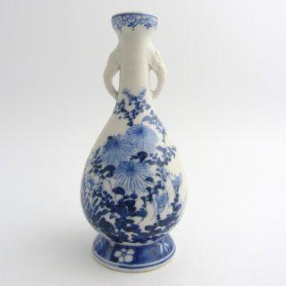 Japanese Blue And White Arita Hirado Porcelain Vase With Baku Elephant Handles photo
