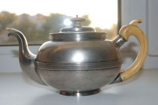 Russian Silver 84 Teapot photo