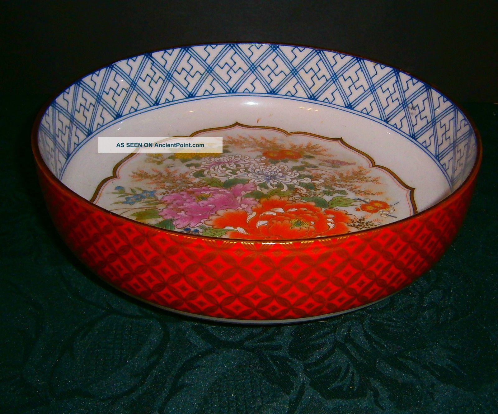 Vintage Japanese Enamel Floral Bowl Porcelain photo