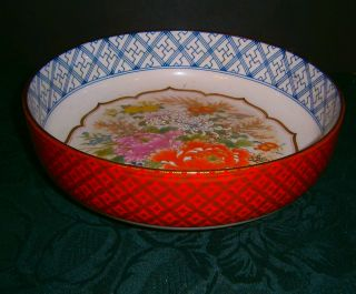 Vintage Japanese Enamel Floral Bowl photo