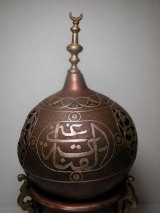 Antique Arabic Persian Islamic Damascene Incense Burner Silver Inlaid Copper photo