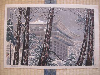 Japanese Woodblock Print,  Tomikichiro Tokuriki,  Kiyomizudera Snow,  S/n,  Self - Pub photo