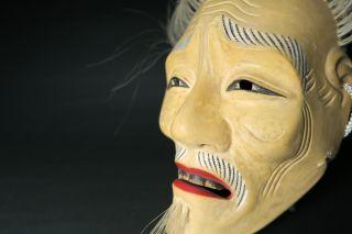 Real Noh Mask Kojyo Japanese Noh Kyougen Kagura Demon Bugaku photo