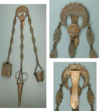 Ornate Antique Sewing Chatelaine W/ Scissors,  Thimble & Pin Cushion Circa 1890 photo
