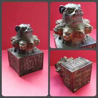 Antique Chinese Bronze Multi Headed Bear Seal 4 Text Panels And Base Seal C1900 photo