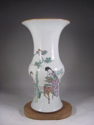 19/20th Century Chinese Famille Rose Beaker Vase photo