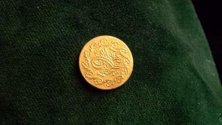 Ottoman Gold Turkish Turkey Islamic Coin 0.  9gram No Holes photo