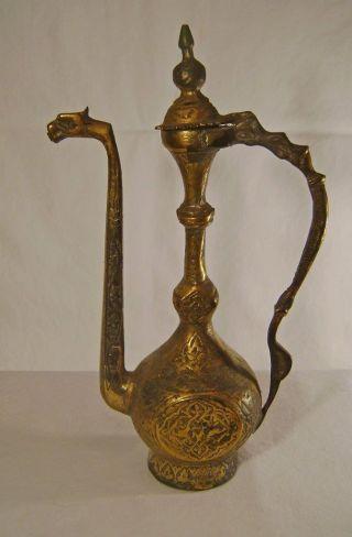 Vintage Brass Dallah Ibrik Jug Turkish Coffee Pot / Islamic Ewer photo