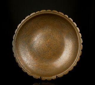 A 19th Century Ottoman Islamic Inscribed Copper Bowl. photo