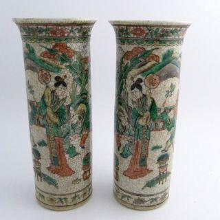 Tall Chinese Famille Verte Crackleglaze Sleeve Vases,  19th Century photo