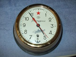 Submarine Soviet Ussr Russian Navy Marine Clock Komandirskie Vostok photo
