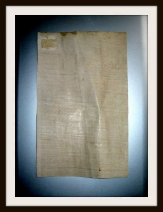 Thora - Handwriting,  Sheep - Skin,  Ben Esra Synagogue,  Master Fathers Of Israel,  1450 photo
