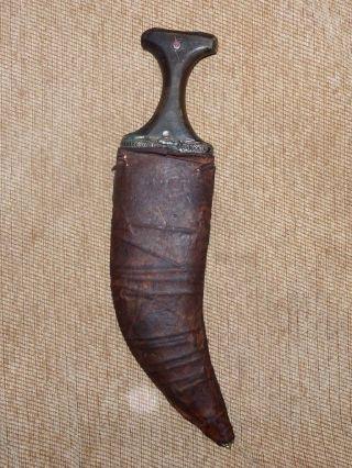 Wow Handmade Yaman Arabic Dagger Jambiya Yemen Islamic Yemeni Knife Khanjar Horn photo