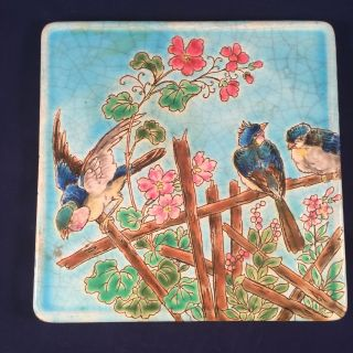 Arts And Crafts Longwy French Trivet Tile Birds photo