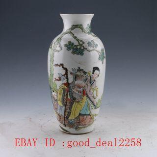 Chinese Famille Rose Porcelain Vase Hand - Painted Longevity Vase photo