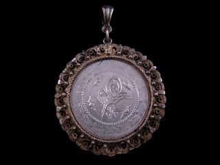 Gorgeous Antique 1800s.  Huge Silver Coin And Filigree Gilt Medallion photo