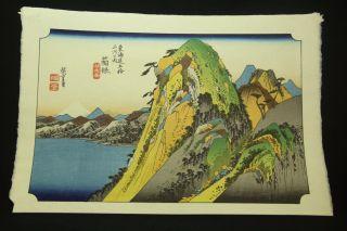 Japanese Woodblock Print Ukiyoe Hiroshige Ando Tokaido Scenic