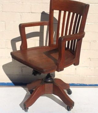 Marble & Shattuck Chair Co Quartersawn / Tiger Oak Bankers Chair - Shiping photo