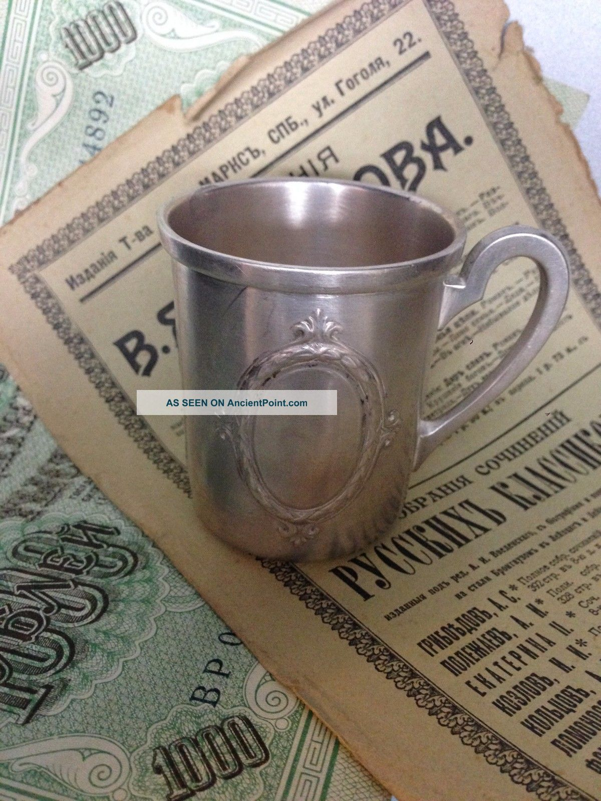 Impressive Russian Imperial Antique Silver 84 Cup Ovchinnikov Moscow Cups & Goblets photo