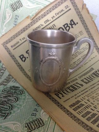 Impressive Russian Imperial Antique Silver 84 Cup Ovchinnikov Moscow photo