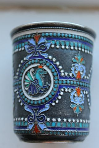 Antique Russian Silver 84 Cloisonne Shaded Enamel Cup photo