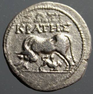 Apollonia,  Illyria,  Cow,  Suckling Calf,  ΣΩΣikpathΣ,  Drachm,  Silver,  200 - 80 B.  C. photo