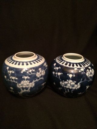 Antique 19th C Blue & White Prunus Pattern Tea Caddys Or Jars photo
