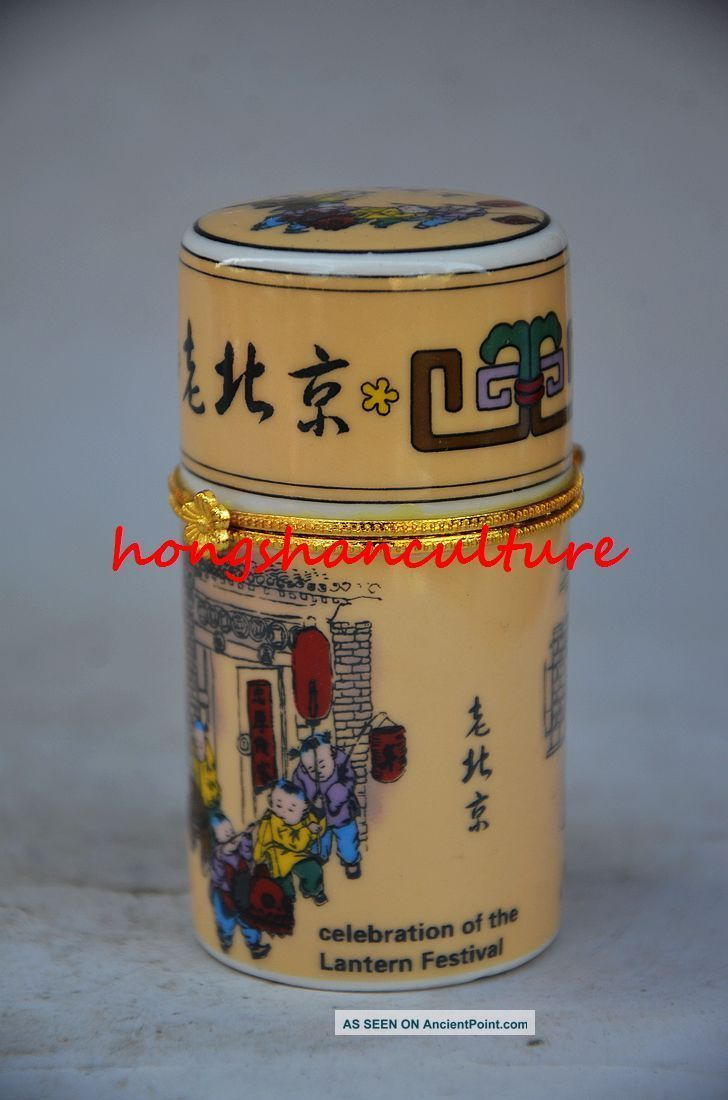 Delicate Chinese Colorful Porcelain Hand - Painted Children Jewelry Box Wr0138 Boxes photo