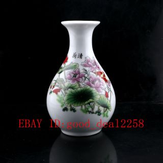 Chinese Colorful Porcelain Hand - Painted Fish And Lotus Vase W Qianlong Mark photo
