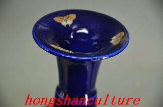 Noble Elegant Navy Blue Porcelain Hand Painted Flower & Butterfly Vase Wr0439 photo