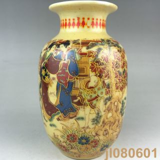 China Handwork Jingdezhen Porcelain Painting Royal Noble Women Outdoor Vase photo