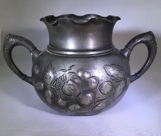 Vintage Meriden Quadruple Silver Plate Jar Urn Cup 1940 photo