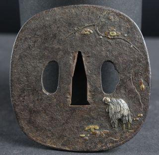 Iron Tsuba Edo Period Width: 7.  9 Cm (3.  11 Inch) photo