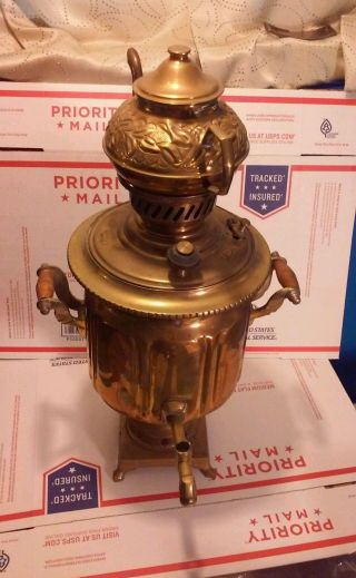 Vintage Brass Turkish Samovar Tea Coffe Pot photo