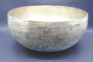 Rare Medieval Islamic Brass Decorated Bowl 14th - 15th Century Ad photo
