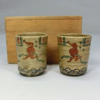 B419: Japanese Old Ki - Seto Ware Cup With Good Chinese Painting Style. photo
