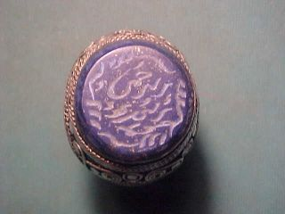 Value Near Eastern Intaglio Ring (tughra) Post Medieval photo