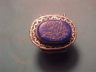 Near Eastern Hand Crafted Itaglio Ring With Lapis Lazuli Stone (tughra) photo