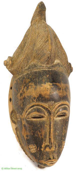 Baule Kpan Or Mblo Portrait Mask Cote D ' Ivoire African Art Was $195.  00 photo